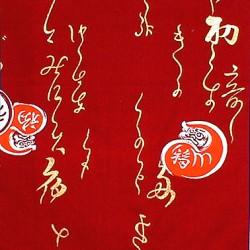 Veste japonaise Yukata Oni rouge