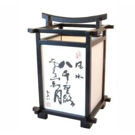 Lampe japonaise Kanji